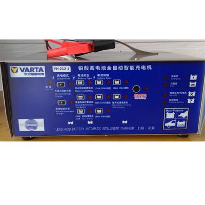 YH212-J  起停电池(AGM电池)专用充电机